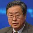 周小川:銀行資本市場要積極支持服務業