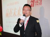 程永庆:中国是创新国家