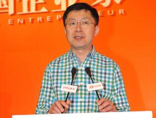龚宇:未来用互联网去影响更多的行业
