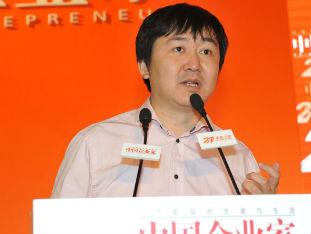 王小川:企业别过分追求基业长青
