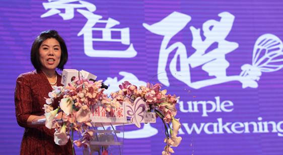 2015亚洲色图商界木兰年会