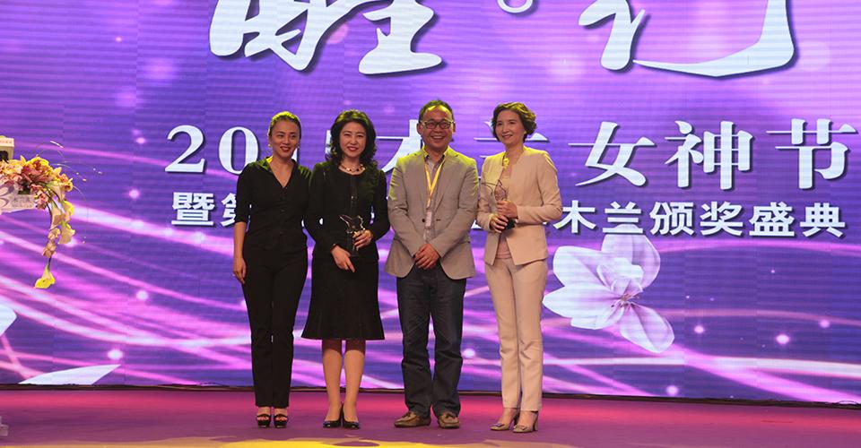 2015(第七届)亚洲色图商界木兰年会