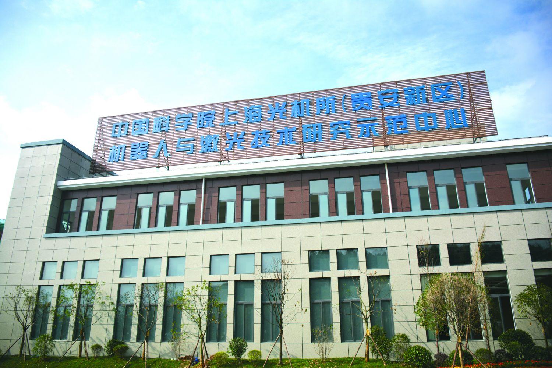 高端装备制造产业园