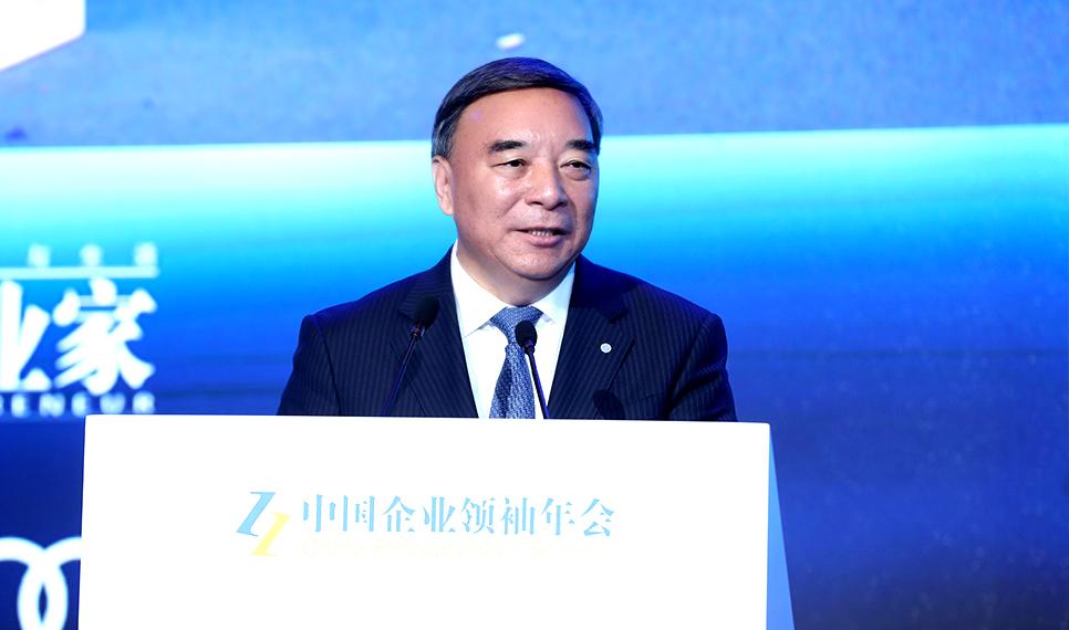 宋志平:未来需要企业家精神