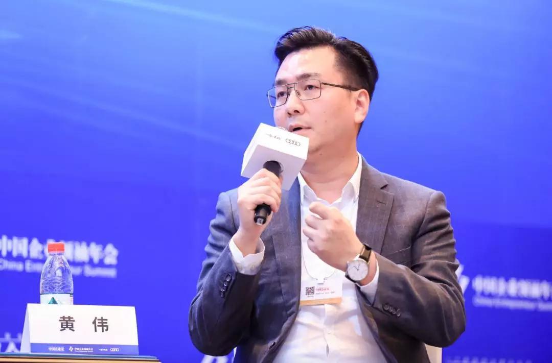 云知声CEO黄伟2