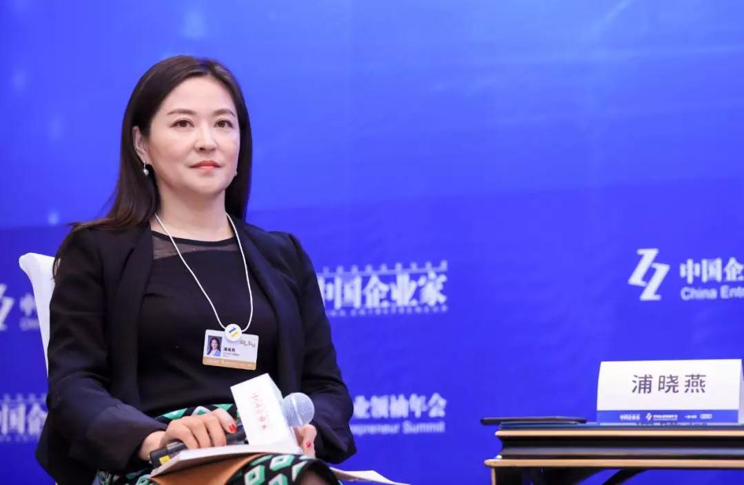 红杉资本中国基金合伙人浦晓燕1