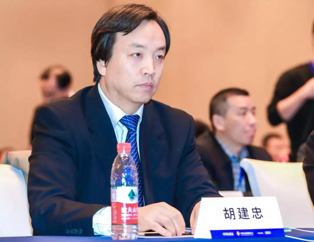 中国长城资产管理公司副总裁胡建忠9