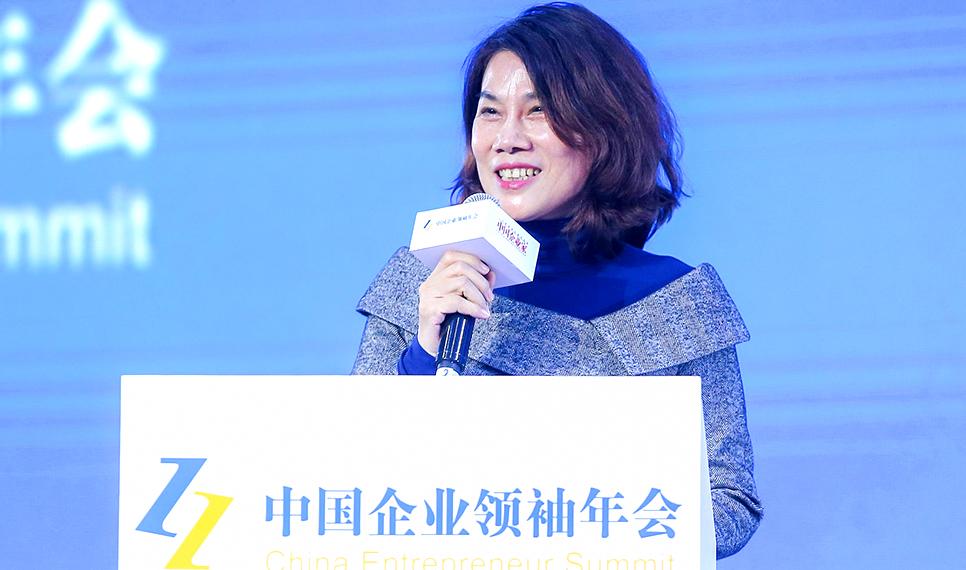 董明珠:用实体经济带动中国经济发展