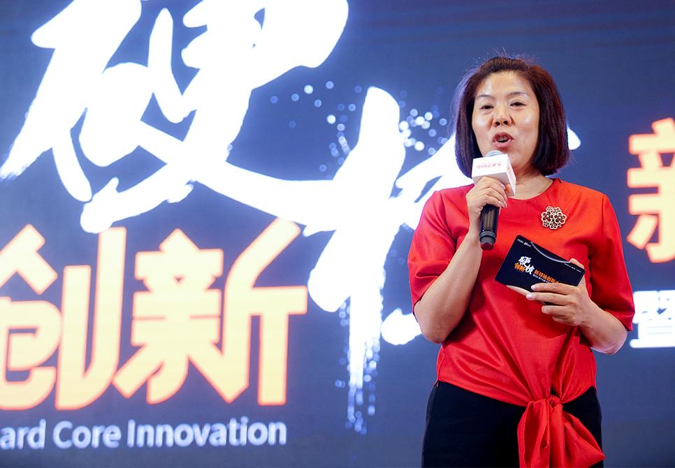 何振红:硬核创新是一切的基础,呼吁企业家先要赢得自己的尊敬