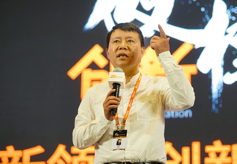 王均豪:民营企业如何做百年老店?