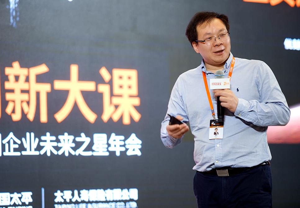 季昕华:创业公司如何突破BAT围堵