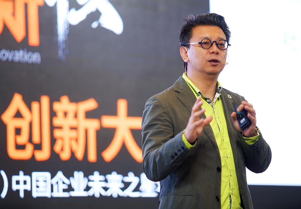 王智民:新零售首先解决的是效率问题