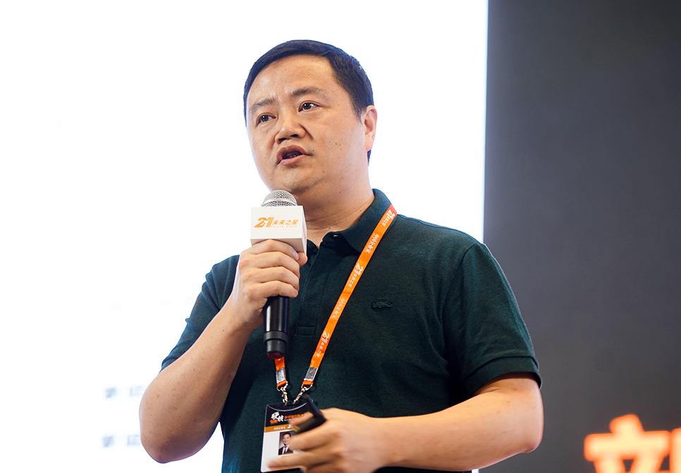 姚军红:如何找到汽车产业数字时代的机会