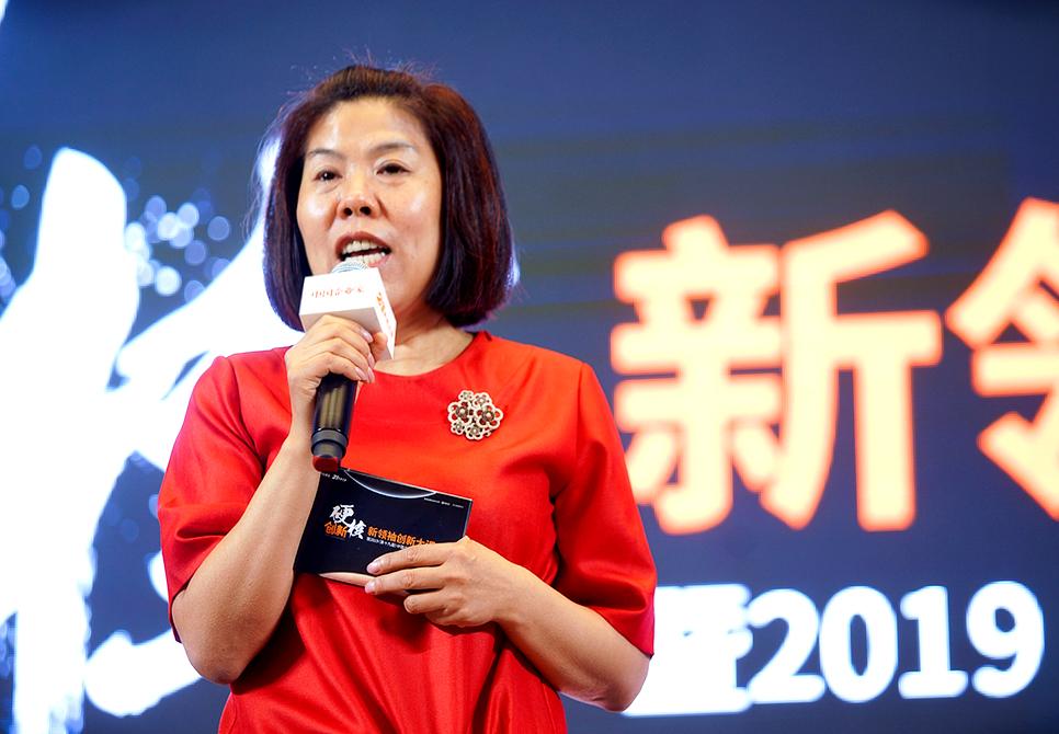 2019未来之星暨中国科创亚洲日韩在线影院百强颁奖典礼