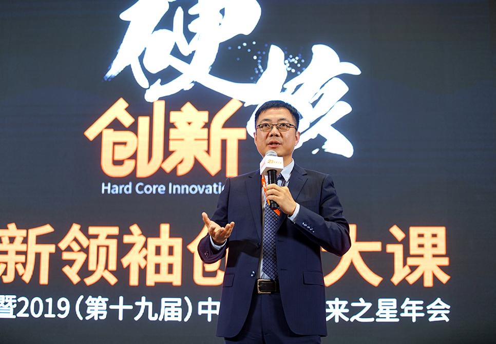 王航:新希望每五年必有一次变化