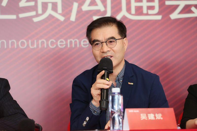 阳光城集团执行副总裁吴建斌
