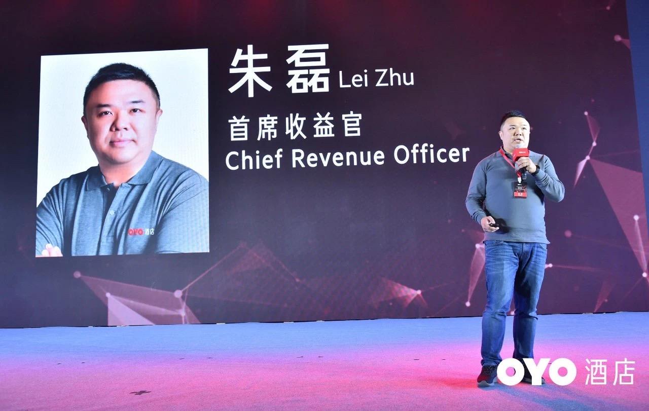 OYO中国首席收益官朱磊