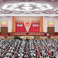 慶祝中華人民共和國成立70周年招待會在京隆重舉行,習近平發表重要講話