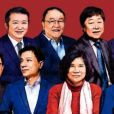 中国美女诱点家:与祖国同心,与时代同行