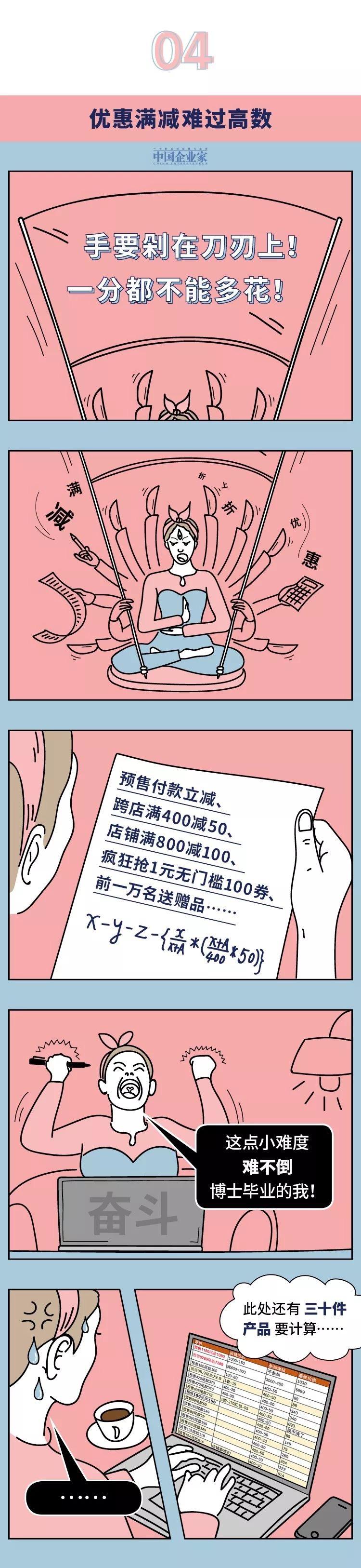 4.jpeg
