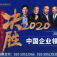官宣:董明珠、王石、刘永好、陈东升、宗庆后、周鸿祎等企业首领要做一件事故……