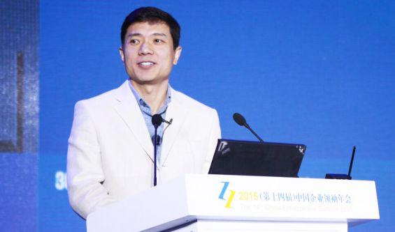 李彦宏4年前的预言正在被验证,但百度的转型才刚刚开始……