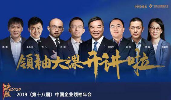 中文字幕在线线视频在线观看领袖都去哪儿了?揭秘领袖年会十大悬念