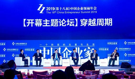 """中文字幕在线线视频在线观看如何穿越经济周期?这几位中文字幕在线线视频在线观看家有""""秘诀"""""""