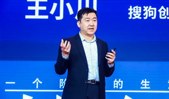 王小川:AI还不具备创造和推理能力,无法取代人类