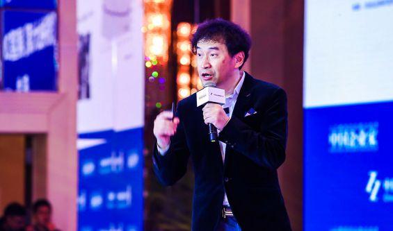 """罗汉堂陈龙:要抓住消费、技术和全球化的""""新三驾马车"""""""