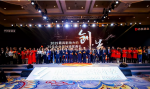 """宋志平、宗庆后获中国免费在线领袖终身成就奖,和陈东升等齐唱""""我和我的祖国"""""""