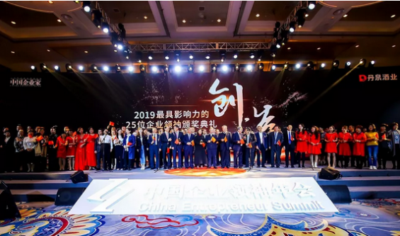 """宋志平、宗庆后获中国必赢亚州366net领袖终身成就奖,和陈东升等齐唱""""我和我的祖国"""""""