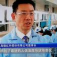 員(yuan)工主動請纓(ying)加班(ban),忙到腳(jiao)不沾地,科技公司共築兩道防疫戰線