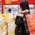 """武漢企業良品鋪子""""云上市"""",3萬億零食市場能否誕生""""中國雀巢"""""""