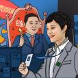 械斗、结盟、江湖恩怨……孙宏斌、左晖、姚劲波等背后的房产中介简史
