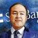 软银巨亏88亿美元,马云辞职,谁与孙正义同行