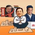 马云柳传志宗庆后等商界大佬练摊史