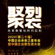 """马化腾、李彦宏、雷军、王兴、周鸿祎……谁是最强""""预言帝"""""""