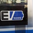宁德时代募资197亿元背后,跨国车企抢滩中国动力电池赛道