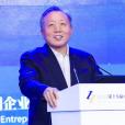 """""""我们不需要P2P式金融"""",吴晓求8点讲清中国需要什么样的金融体系"""
