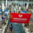 4.6亿单订单量被激活,拼多多打通中国经济的毛细血管 工厂革命