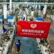 4.6亿单订单量被激活,拼多多打通中国经济的毛细血管|工厂革命
