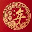 暖心!刘永好、张文中、江南春等十余位久久在线精品视频家一起做了这件事……