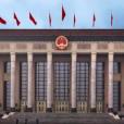 速看!馬化騰、雷軍、沈南鵬、俞敏洪等24位企業家代表委員的兩會建議