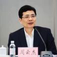對話海爾周云杰:逾500家平臺5大模式逐鹿,中國工業互聯網只有2到3年窗口期
