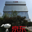 京东还是一家电商公司吗
