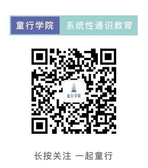 微信圖片_20210416145059