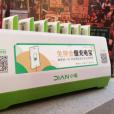 小電科技申請IPO,創始人唐永波:必須養活自己,為共享行業正名