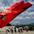 生產關系領域的這場深刻革命,開啟了中國革命的新階段