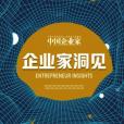 孫飄揚:我是個賣藥的,付不起那么多錢;王石:中國步入一種新的經濟模式;庫克:對大公司的審查是公平的